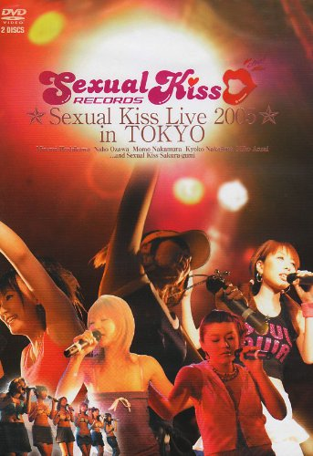 SexualKissLive2005 IN TOKYO [DVD] B000A38RXY