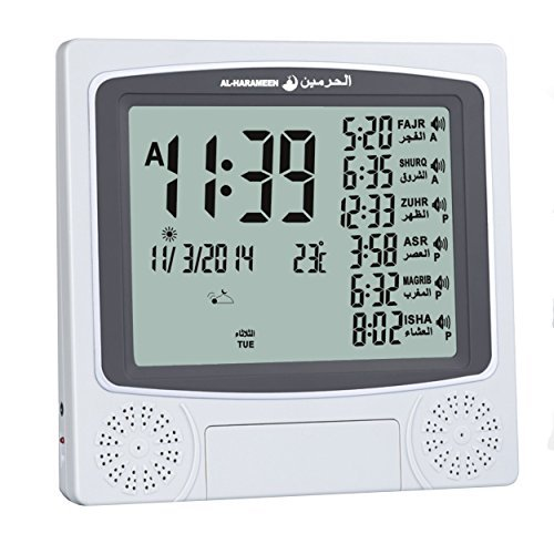 Usa Time Zone Display - Precision Works Azan Alarm Clock With Large Display Desktop Wall Mount 4010