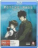 Psycho-Pass The Movie [Blu-ray]