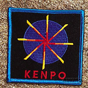 Kenpo Patch - 8