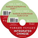 Integrated Chinese, Level 2 Part 2 Audio CD (Chinese and English Edition)