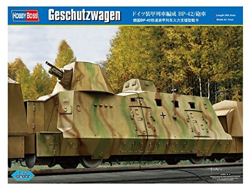 Hobby Boss 1/72 Fighting Wieck Le Series German armored train organized BP-42/Hosha plastic model 82923