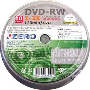 Amazon | ZERO DVD-RW 2倍速・10...