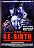 Tomie Re-Birth [Import allemand]