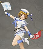 Alter Love Live! School Idol Festival: Hanayo Koizumi 1:7 Scale PVC Figure