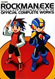 Rockman EXE Official Complete Works (Capcom Official Books)