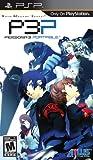 Shin Megami Tensei: Persona 3 Portable - PlayStation Portable Standard Edition