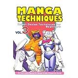 Robot Design Techniques for Beginners, Kizaki Barutan, 4889960996