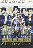 【3CD+2DVD】THE BEST OF BIGBANG 2006-2014 [CD]