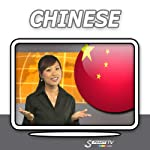 Chinese Phrase Guide |  PROLOG Editorial