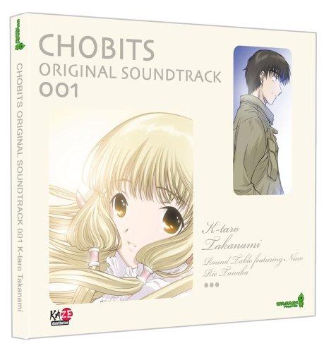 Chobits - Bande originale de la série ()