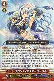 【シングルカード】G-CB03)フロンティアスター コーラル/バミューダ/RRR/G-CB03/003