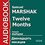 Twelve Months [Russian Edition] | Samuel Marshak