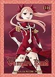 Dance in the Vampire Bund Omnibus 5, Nozomu Tamaki, 1626920214