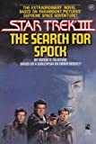 The Search for Spock, Vonda N. McIntyre, 0671731335