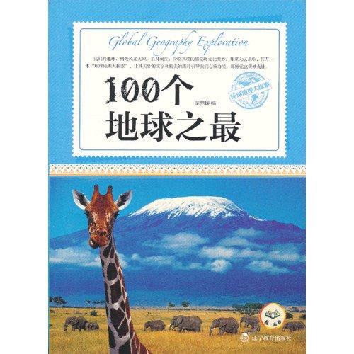 Download Left hand husband's right hand child (Chinese edidion) Pinyin: zuo shou lao gong you shou hai er ebook