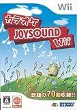 カラオケJOYSOUND Wii(ソフト単品)
