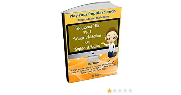 13 One String Guitar Songs