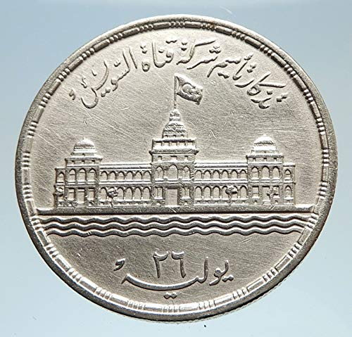 1956 unknown 1956 EGYPT Helwan University Art Tools Genuine AR coin Good Uncertified