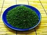 [Domestic] business for Ulva powder 500g entering / seaweed / blue of flour, Aichi Prefecture Mikawa production