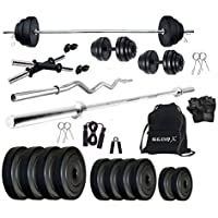 Star X 20 Kg Home Gym Combo with Rods, Dumbbells and Accessories