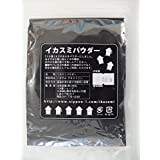 Squid ink powder 50g