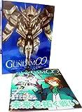 Mobile Suit Gundam 00 Official File Second Season Vol. 4 (Japanese Import)
