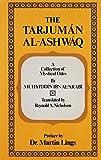 Tarjuman-Al-Ashwaq