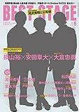 BEST STAGE(ベストステージ) 2017年 06 月号 [雑誌]