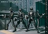 S.H. Figuarts Masked Rider Kabuto Zectrooper figure SIC