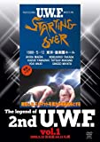 The Legend of 2nd U.W.F. vol.1 [DVD]