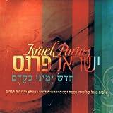 Chadesh Yameinu Ke'kedem [2CD's Set] - 2012