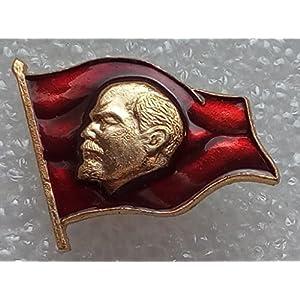# 5 V I Lenin USSR Soviet Union Russian Communist Bolshevik Historical Political Pin Badge