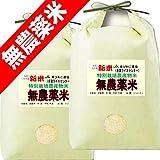 令和 元年度産 新米 無農薬米 滋賀県産 コシヒカリ 10kg (5kg×2) 無農薬栽培米 / 無化学肥料栽培米 (白米精米(精米後約4.5kg×2))