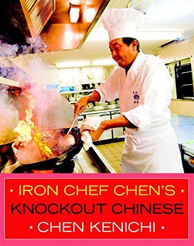 Iron Chef Chen's Knockout - Gas Wok