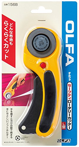 The maximum sharpness / Made in Japan /OLFA 45 mm tungsten steel Ergonomic Rotary Cutter & 45mm Rotary Blade Refill, 10-Pack Value Set by Olfa