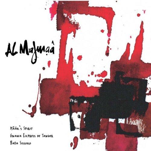 al-majmaa-by-maaks-spirit