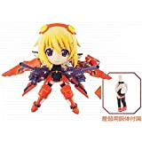 Most lottery IS Infinite Stratos 2nd ACCEL E Award Chibikyun character custom Charlotte Dunois