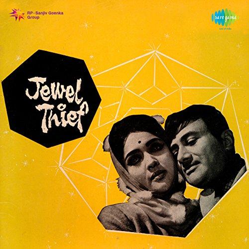 Aasman Ke Neeche By Lata Mangeshkar Kishore Kumar On Amazon Music