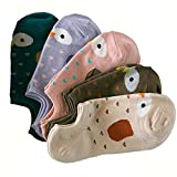 5 Pairs Comfortable Cotton Socks Thin Section Installed Ms. Summer Stealth