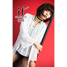 if SELECTION 038 -KUROSAWA MITSUKI- (InnocentFactory) (Japanese Edition)