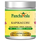 Panchaveda Dopa Mucuna Pruriens Powder Organic, Ayurvedic, Herbal Source of Natural L-Dopa Extract Mood Testosterone Libido Booster Supplement - Velvet Bean Kapikacchu Churna For Relaxation and Sleep