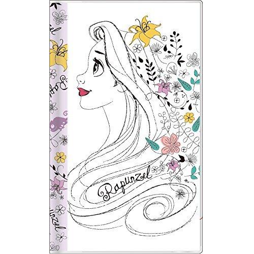 Sunstar Disney Stationary 2015Year appointment book 2014Year12 Slim DC Rapunzel S2931761