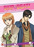Skip Beat Collection [DVD] [2017]