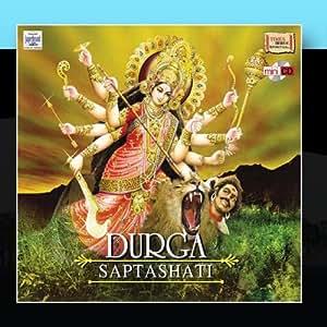 Free download shri durga saptashati anuradha paudwal