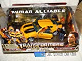 Transformers 2 Revenge of the Fallen Movie Human