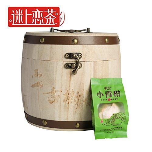 China Tea Xinhui Citrus authentic Xiaoqing Pu'er Tea Pu'er Tea tea tea orange tangerine peel orange orange tea tea palace 250g by CHIY-GBC ltd