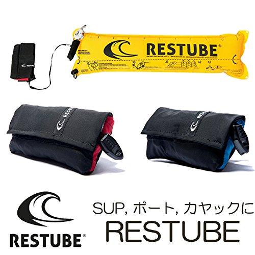 満点の RESTUBE ボート/ レスチューブ 緊急浮力体 SUP サップ スタンドアップパドルボード レスチューブ カヤック シュノーケリング カヤック ボート マリンスポーツ ブルー B073GMGSSJ, e-スーパーマーケット:c0a65a7e --- a0267596.xsph.ru