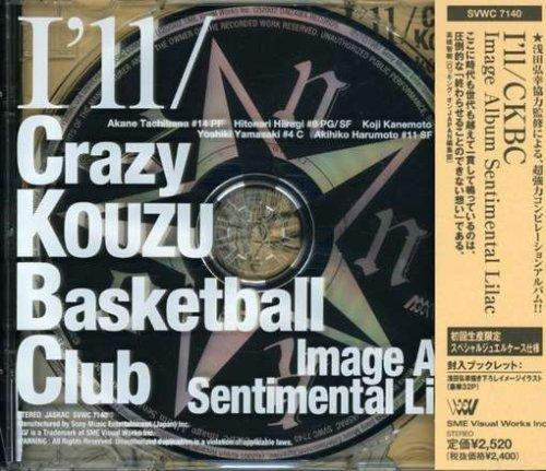 I'll/Ckbc Image Album Sentimental Lilac / O.S.T. by Imports