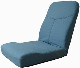YJLAB Chaise de Plancher Pliable Rotatif Baie Vitrée dortoir Unique Chaise d'ordinateur